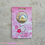 2012 100th Anniversary Cherry Blossom Coin