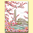 Official 2017 National Cherry Blossom Festival Poster