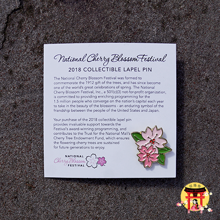 Official 2018 National Cherry Blossom Festival Pin