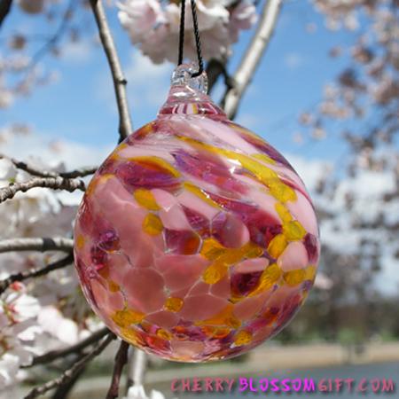 Sakura Garden Ball