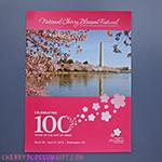 2012 100th Anniversary Cherry Blossom Festival Poster
