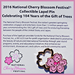 The Official 2016 National Cherry Blossom Festival Lapel Pin